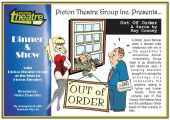 Out Of Order Flyer1